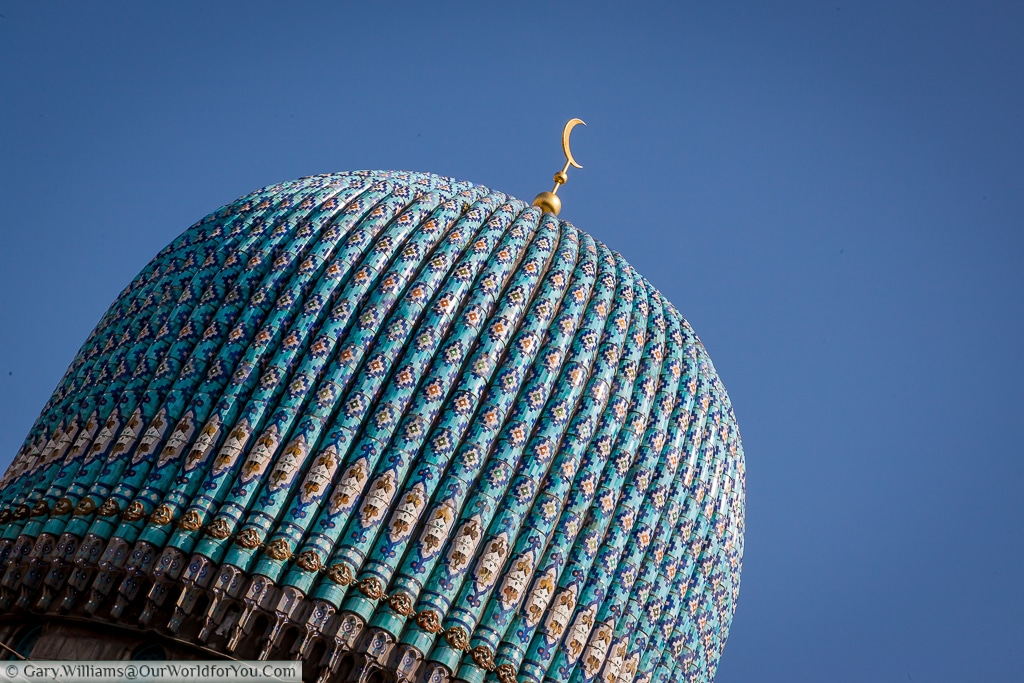 The Great Mosque of St Petersburg