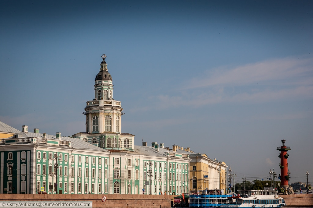 The Kunstkammer, St Petersburg, Russia