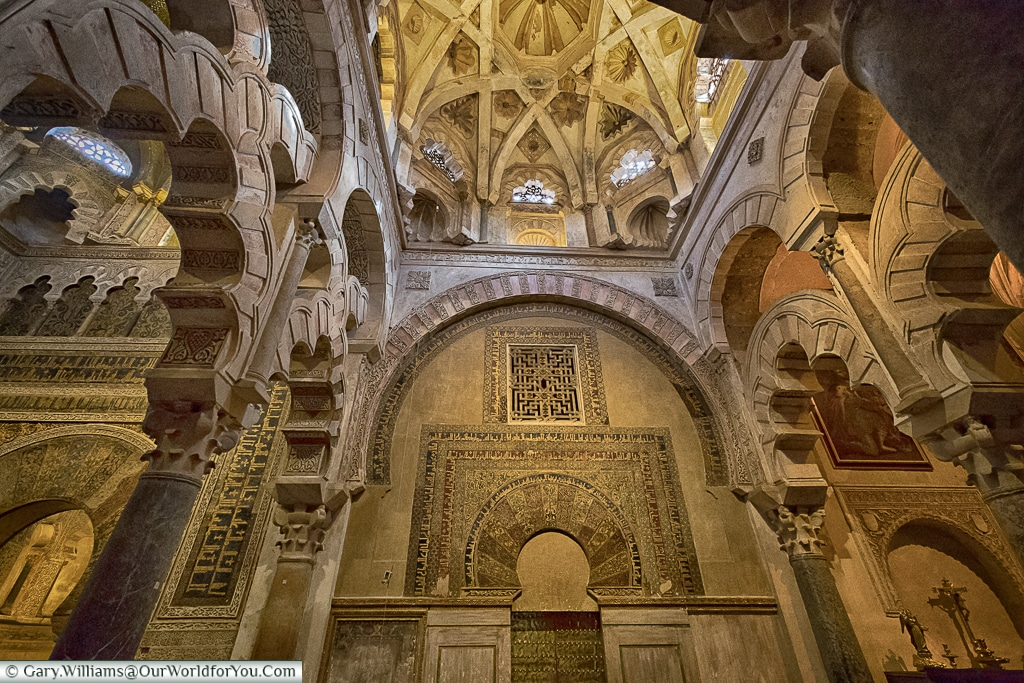 The amazing Mihrab in the Mezquita, Cordoba, Córdoba, Spain