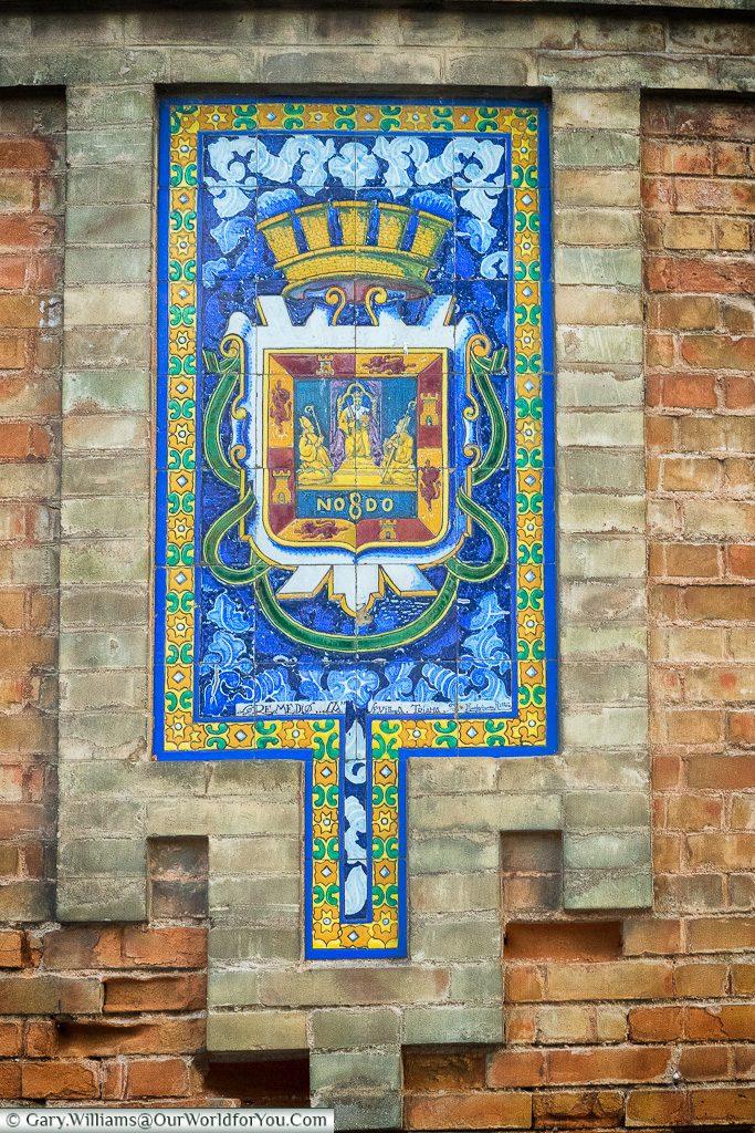 Nodo - Seville's motto, Seville, Andalusia, Spain